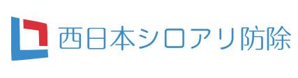logo_n-shiroari